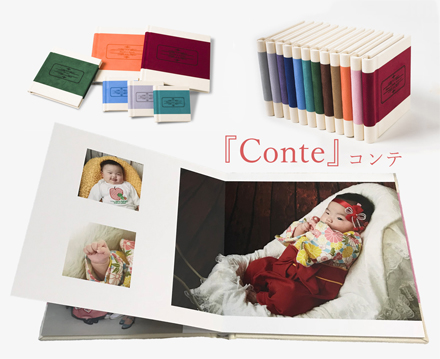 Conte ~コンテ~