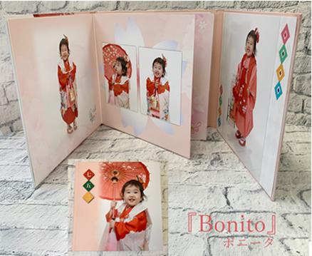 Bonito ~ボニータ~