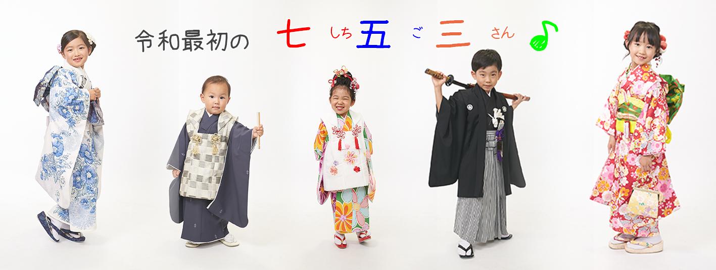 shichigosan3-2